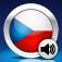 Nemo チェコ語 - 無料版iPhoneとiPad対応チェコ語学習アプリ